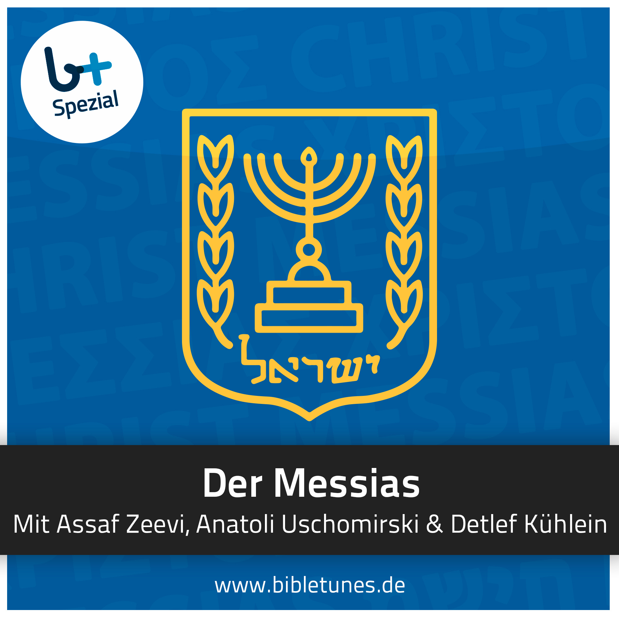Der Messias Cover